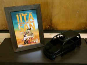 iita-postcard